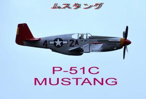P51c_mustang1